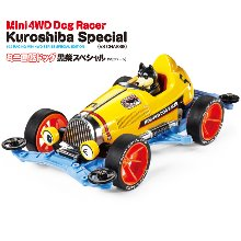 타미야미니카 95588 Mini 4WD Dog Kuroshiba SP (VS) tamiya mini4wd